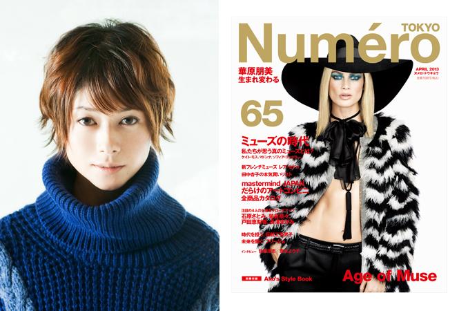 『最高の離婚』に出演中、女優・真木よう子のターニングポイント