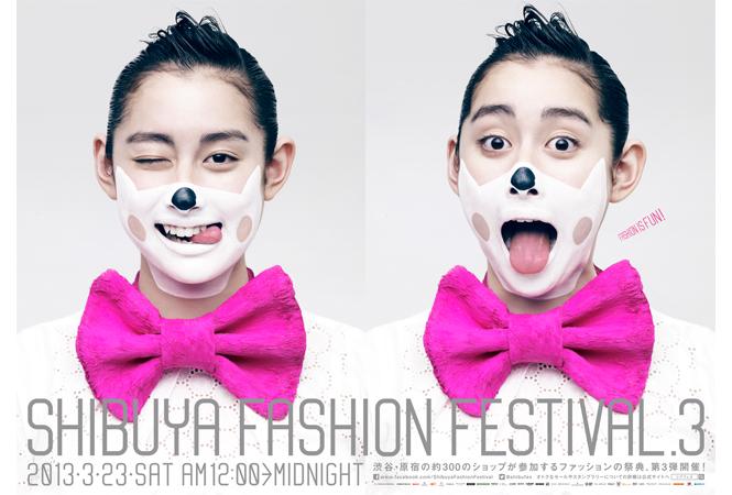 東京コレクションブランドのファッションショーなど盛りだくさん!「SHIBUYA FASHION FESTIVAL.3」が3月23日開催