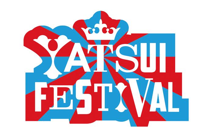 やついいちろうが主催、YATSUI FESTIVALの参加アーティストが発表に