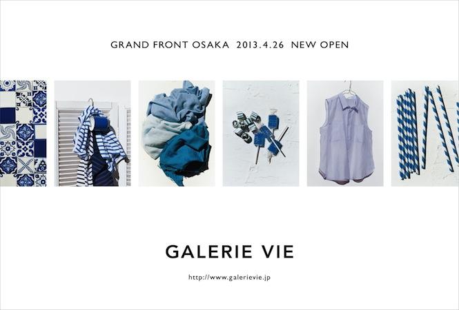 GALERIE VIEがグランドフロント大阪にオープン