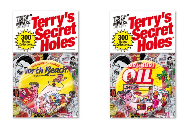 1972年の奇跡のコラボが復刻!新作も登場 ISSEY MIYAKE × TERRY JOHNSON