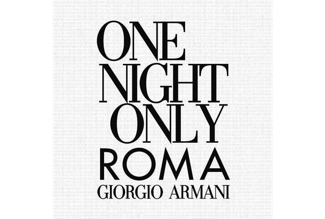 ジョルジオ アルマーニがローマでスペシャルイベントを開催!&特別サイトがオープン