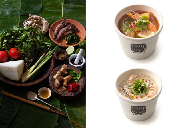 スープで元気に! Soup Stock Tokyoの「アジアの食の知恵」キャンペーン