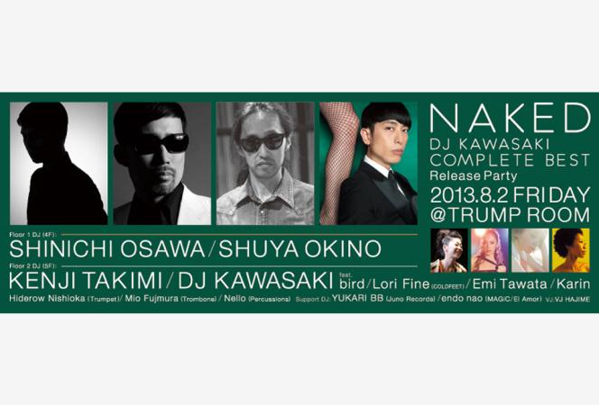DJ KAWASAKI ベストアルバム『NAKED』リリースパーティー開催