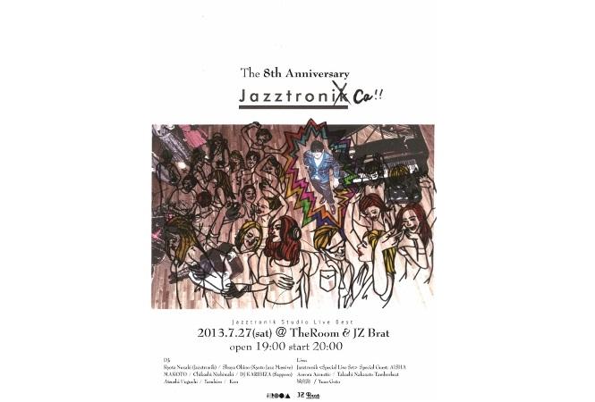 ジャズトロニカ8周年アニバーサリー!2つの会場を股にかけるライブ&DJ開催