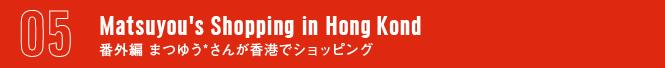 香港_bnr_5