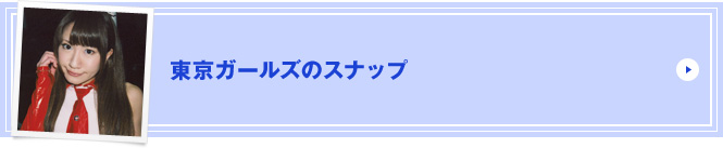 N69_tg70_btn2