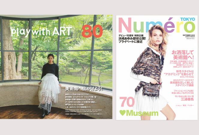 秋はおしゃれをして美術館へ! 日本中のアートを120%楽しむための保存版ガイド