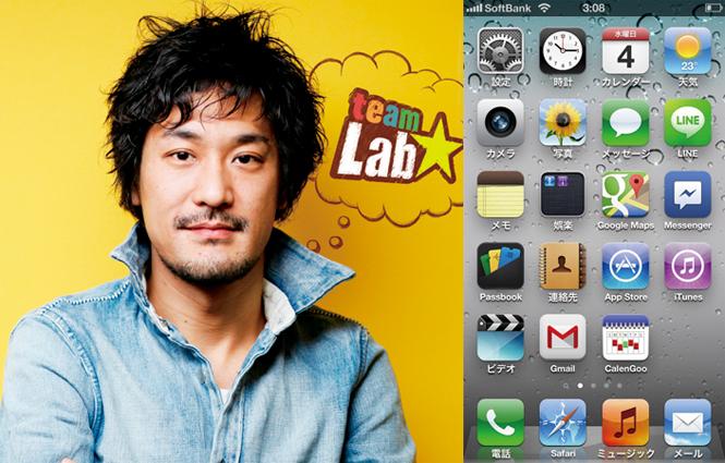 app_lab_main