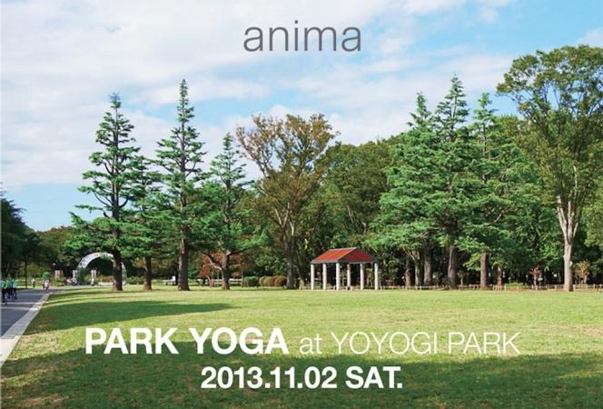 anima主催、参加フリーのヨガ教室を代々木公園で開催
