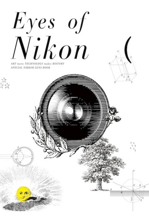 ヴィジュアル・マガジン「+81」がニコン全面協力のスペシャルな写真集をリリース!