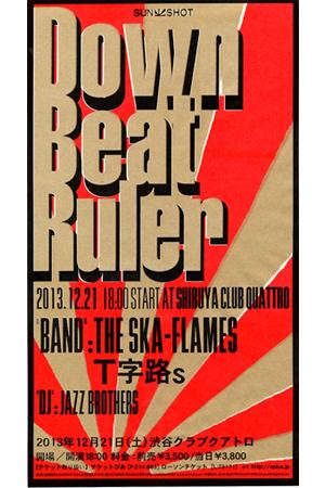 年末恒例の「Down Beat Ruler 2013」、今年も開催!