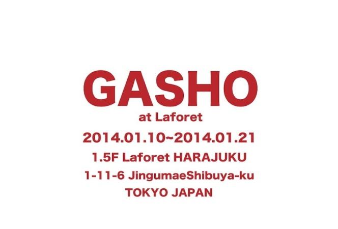 エクストリームなセレクトショップ「GASHO」がラフォーレ原宿に期間限定オープン