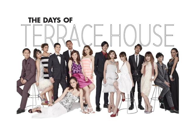 『テラスハウス』公式ムックの撮り下ろしグラビアをNuméro TOKYOがプロデュース!