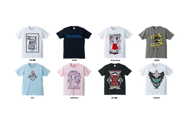 """""""ROCK vs IDOL""""イベント「QUATTRO MIRAGE vs @JAM」の限定Tシャツが登場"""
