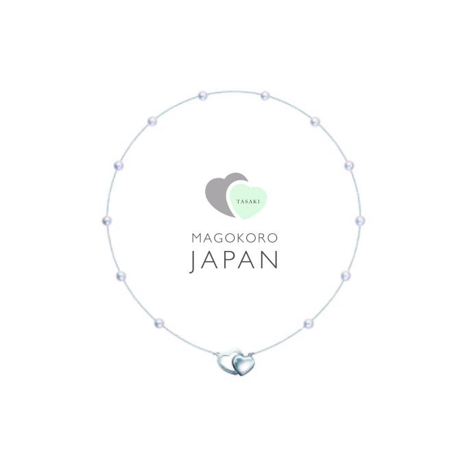 東日本大震災の被災者を支援するTASAKIのチャリティージュエリーが今年も発売