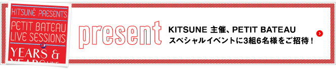 kitsune presents