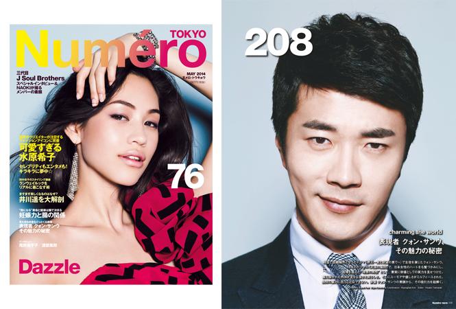 クォン・サンウが最新号に登場。直筆サイン入りポラのスペシャルプレゼントも!
