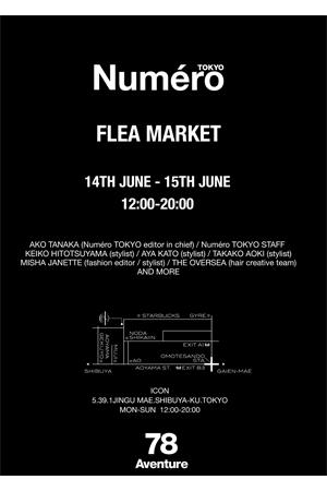 表参道のICONにて「Numéro TOKYO FLEA MARKET」を開催!