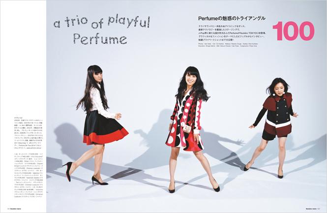 Perfumeの魅惑のトライアングル