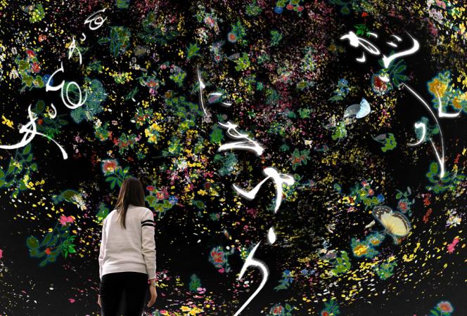 書が降り注ぐ大人アート! 恵比寿ガーデンプレイス「Love Letter Project '14」