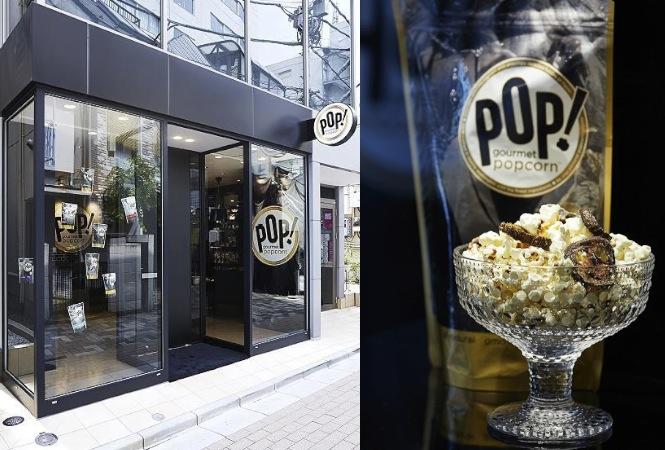 全米取扱い店舗数No.1! シアトル発「POP! groumet popcorn」が日本初上陸
