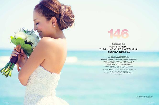 浜崎あゆみ、ウェディングドレス姿で登場「自分のために着ることはないと思う」