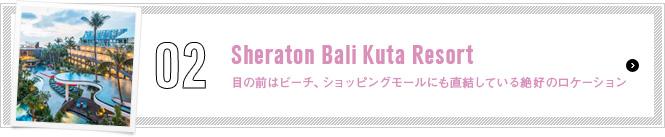 Bali button 01:Sheraton Bali Kuta Resort