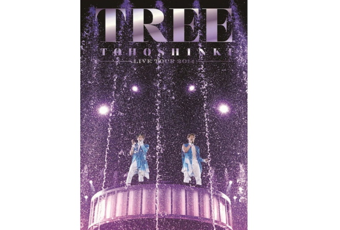 東方神起のライブDVD&Blu-rayが登場! ライブ衣装展も開催
