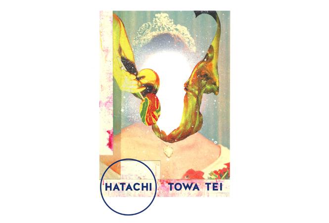 ファン必見! TOWA TEIのソロ・デビュー20周年を記念したアニバーサリーブックが発売