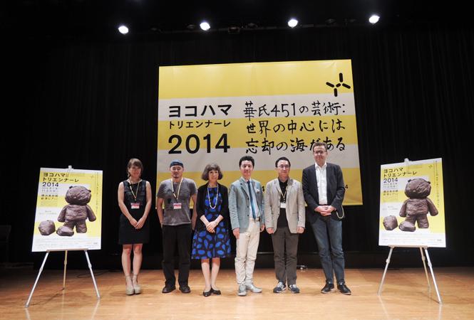ヨコハマトリエンナーレ2014が開幕「華氏451の芸術:世界の中心には忘却の海がある」