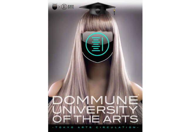 宇川直宏主催の「DOMMUNE」の企画展が3331 Arts Chiyodaにて開催中!