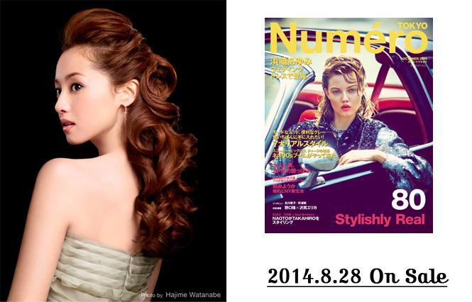 Numero TOKYO N°80 Stylishly Real
