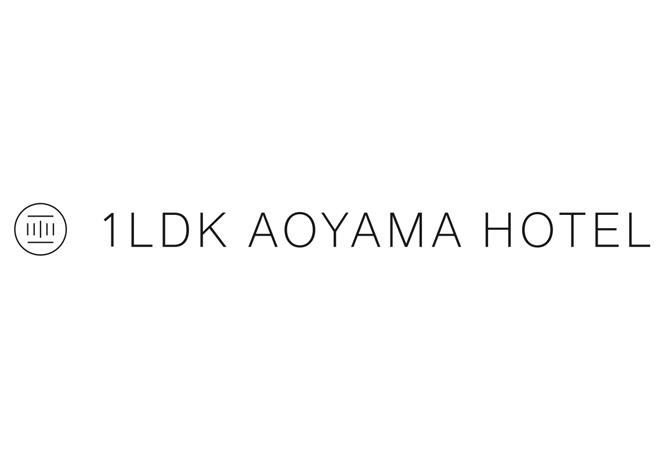ホテルをイメージした新店舗「1LDK AOYAMA HOTEL」オープン