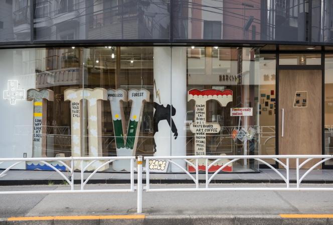 東京とシンガポールのライフスタイルを発信する「EDIT LIFE TOKYO」が原宿にオープン