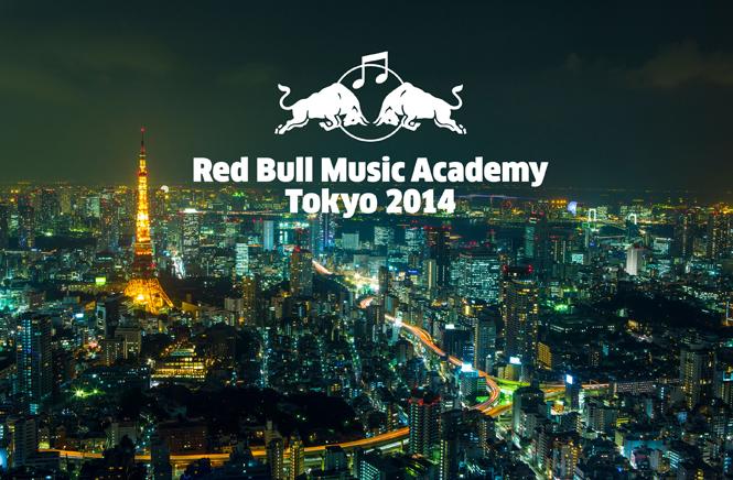 キタか!?『レッドブル・ミュージック・アカデミー東京2014』