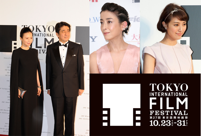 ©2014 東京国際映画祭 ©TASAKI