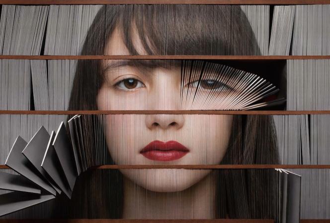 異彩のアートディレクター、吉田ユニの初の展覧会がラフォーレミュージアムで開催