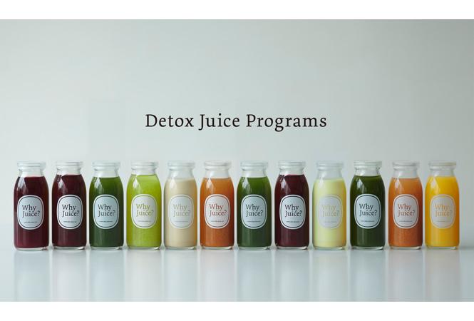 目指せヘルシービューティー! Why Juice?が、コールドプレストジュースの新サービスをスタート