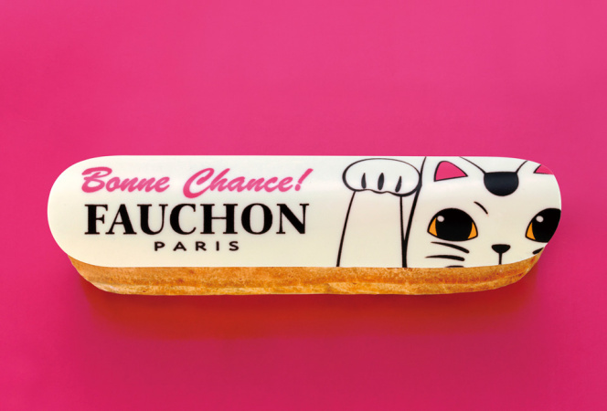 FAUCHONの招き猫エクレアで福をゲット! 「Eclair Bonne Chance!」限定発売