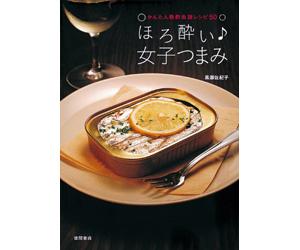 菊地成孔×伊藤俊治 対談連載 vol.17