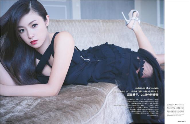 Numero TOKYO N°84 / Power of Fashion