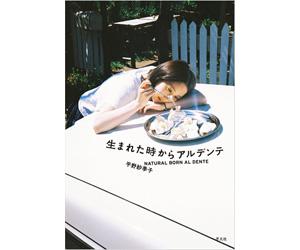 菊地成孔×伊藤俊治 対談連載 vol.19