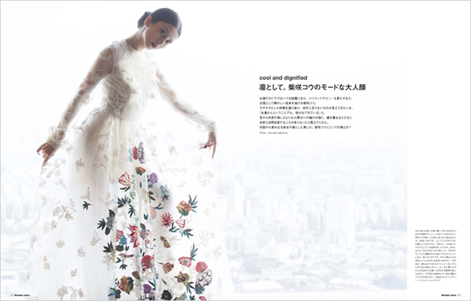 Numero TOKYO 2015年4月号
