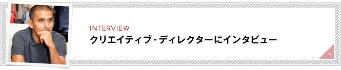 春夏おしゃれ計画スタート! ヘルシー&スポーティなラコステの最新コレクション