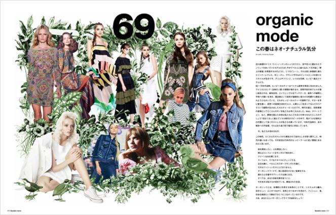 Numero TOKYO #86