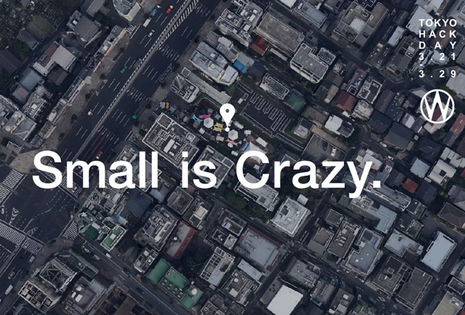 """""""Small is Crazy""""をテーマにWIRED CAFEがキュレーションイベントを開催"""