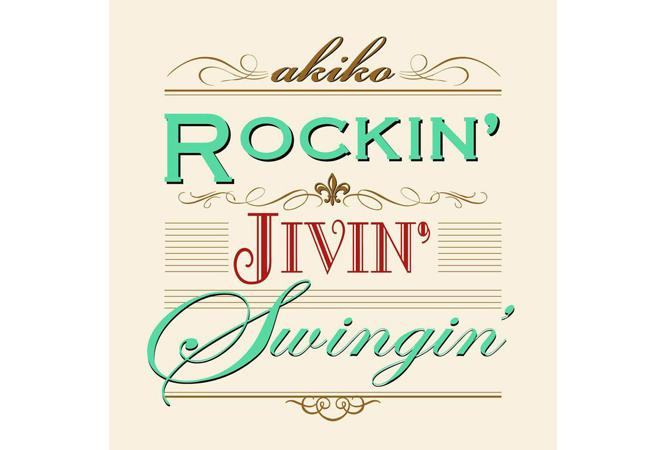 おしゃれジャズサウンドを堪能! ジャズシンガーakikoが最新アルバムのリリースライブを開催