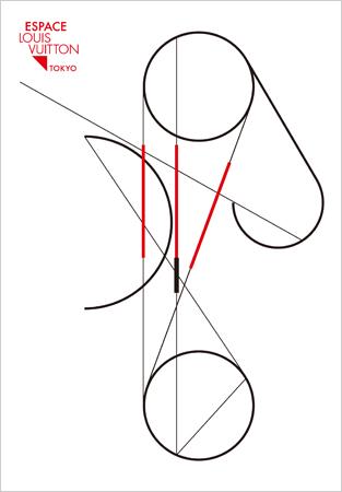 稲葉英樹による展覧会ロゴマーク Graphic by ©Hideki Inaba, 2014