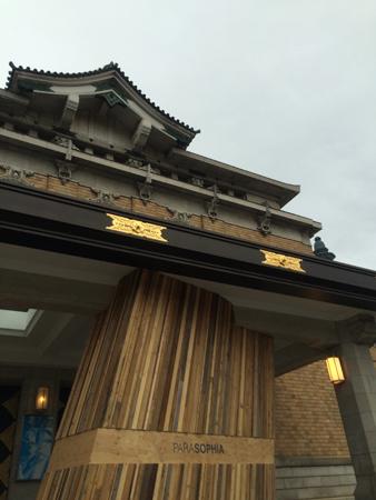 京都市美術館の正面に設置されたチケットブース。名和晃平率いるSANDWICHによる建築作品だ。